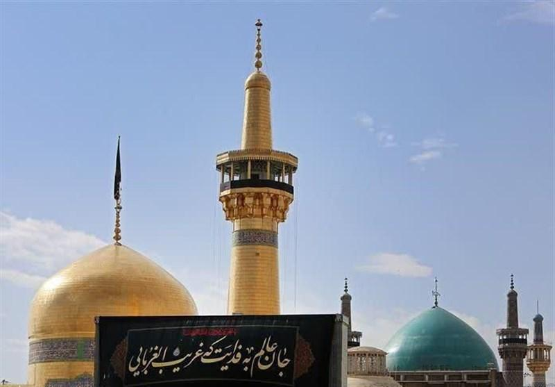 مشهدالرضا (ع) غرق در ماتم و عزا؛ افزایش لحظه ای زائران امام هشتم