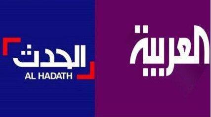 عراق فعالیت شبکه های العربیه و الحدث را متوقف کرد