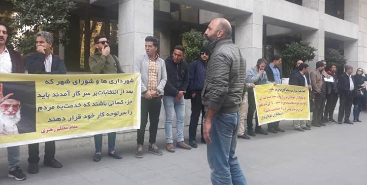 تجمع پیمانکاران شهرداری مقابل شورای شهر