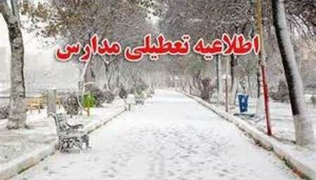جزئیات تعطیلی مدارس چهارمحال و بختیاری در روز شنبه