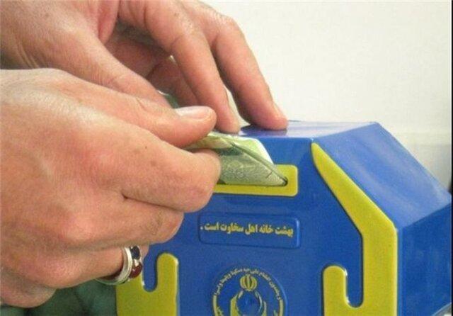 جمع آوری 5.4 میلیارد تومان صدقه در آذربایجان غربی