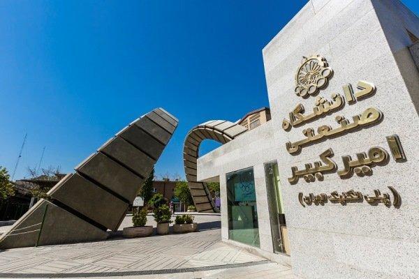 مسابقات کمیکار در دانشگاه امیرکبیر برگزار می شود