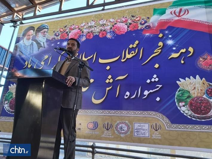 جشنواره آش محلی قره قروت در آشتیان برگزار گردید