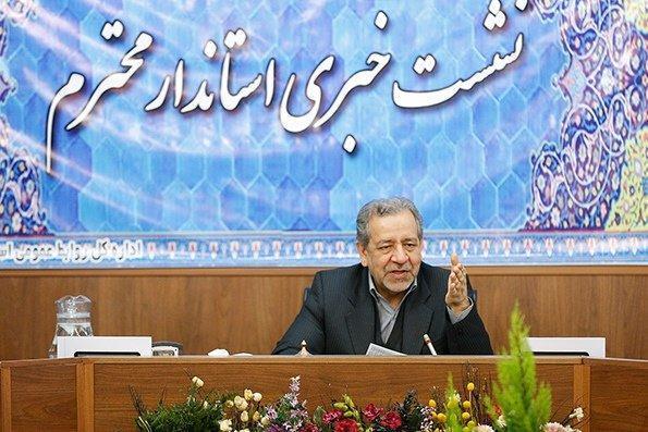 اصفهان به دنبال روابط قوی تر با جمهوری چک است