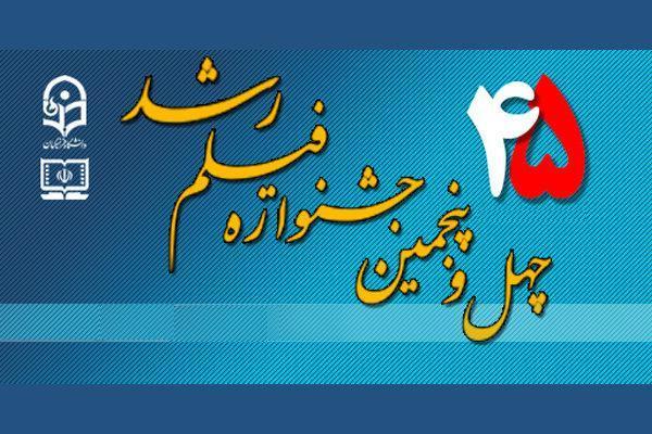 50 فیلم جشنواره رشد در خراسان جنوبی اکران می گردد