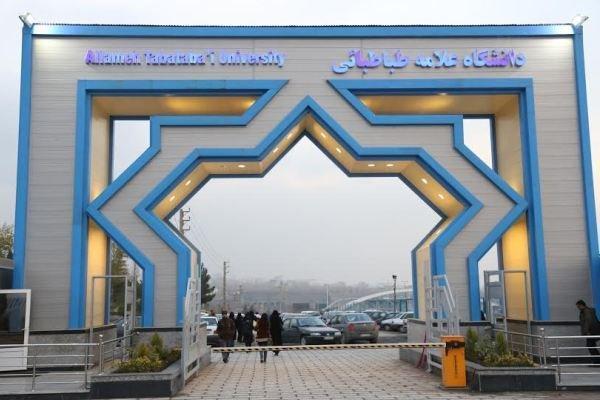کلاس های آموزشی دانشگاه علامه از امروز 14 اسفند به صورت الکترونیکی برگزار می گردد