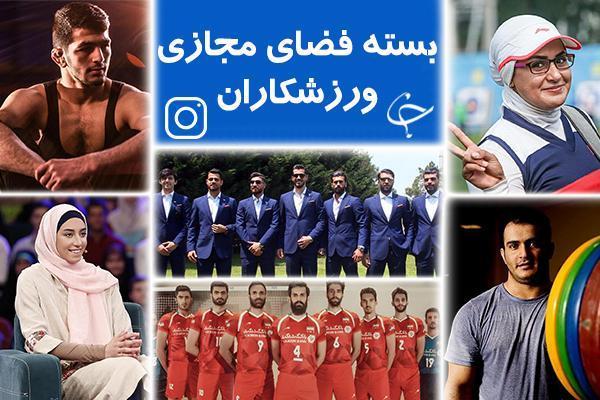 مجسمه زیبایی از آرمین رضاییان ؛ آقای فوتبالیست در برنامه دست فرمون اول شد