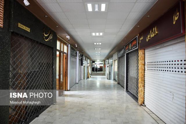 تعطیلی مراکز تجاری و صنوف غیرضرور در استان سمنان