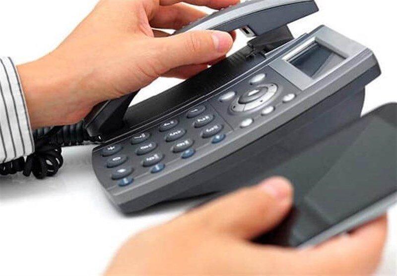 به این شماره تلفن پاسخ دهید
