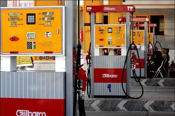 شناسایی مخزن بنزین حاوی آب در یک پمپ بنزین