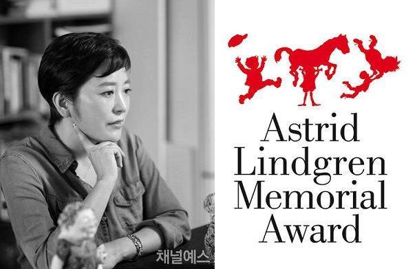 جایزه آسترید لیندگرن 2020 به یک تصویرگر رسید