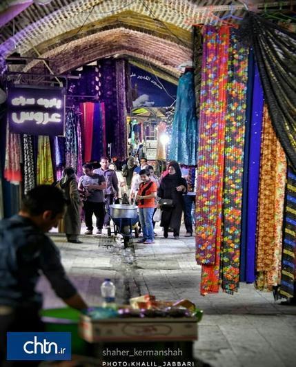 سراهای بازار سنتی کرمانشاه احیا می گردد