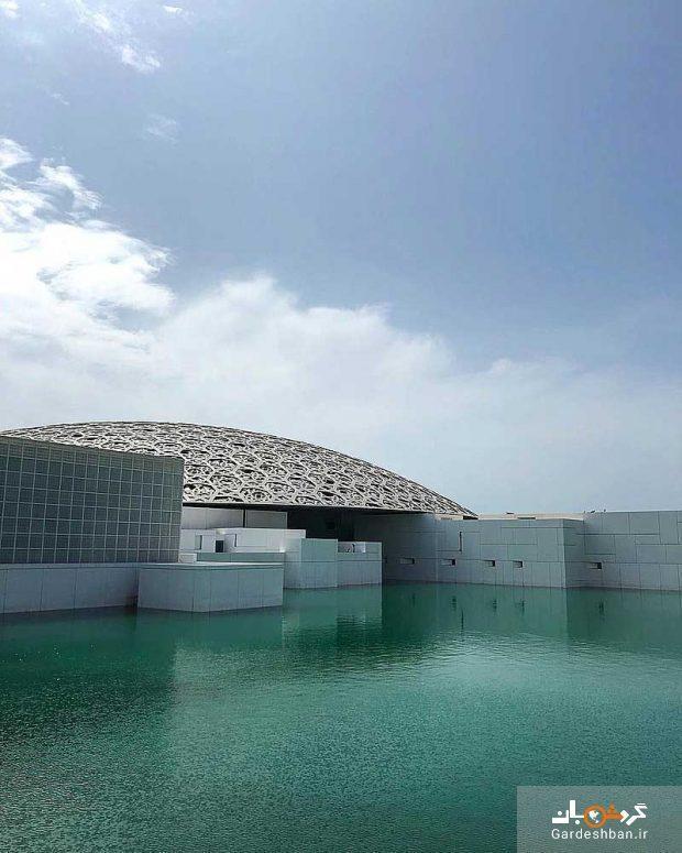 موزه لوور ابوظبی؛موزه ای جهانی در امارات، تصاویر