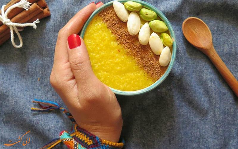 همه چیز درباره دسر سنتی و خوشمزه ایرانی، شله زرد!