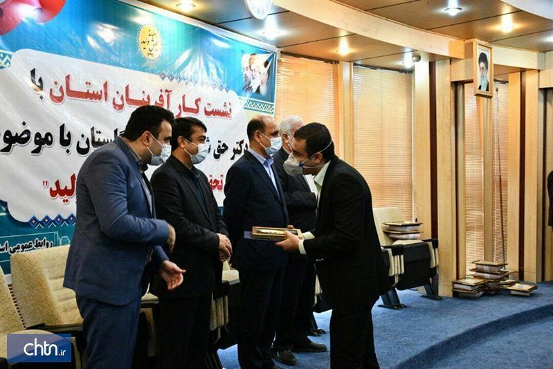 تقدیر از فعالان صنایع دستی گلستان به عنوان کارآفرینان برتر استانی