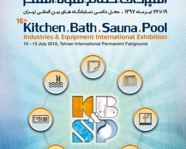 نمایشگاه صنایع و تجهیزات آشپزخانه, حمام, سونا و استخر تهران 97