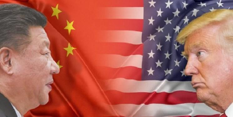چین: آمریکا کشورها را برای بدنام کردن پکن تحت فشار قرار می دهد