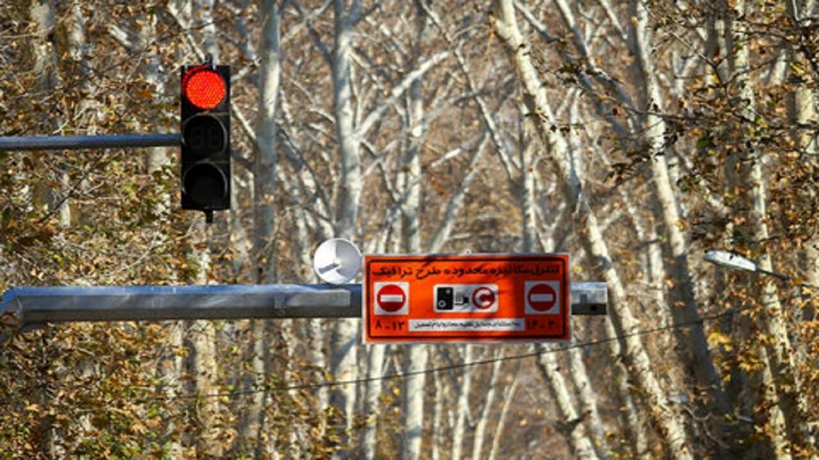 تردد کدام خودروها در محدوده های ترافیکی پایتخت رایگان است؟
