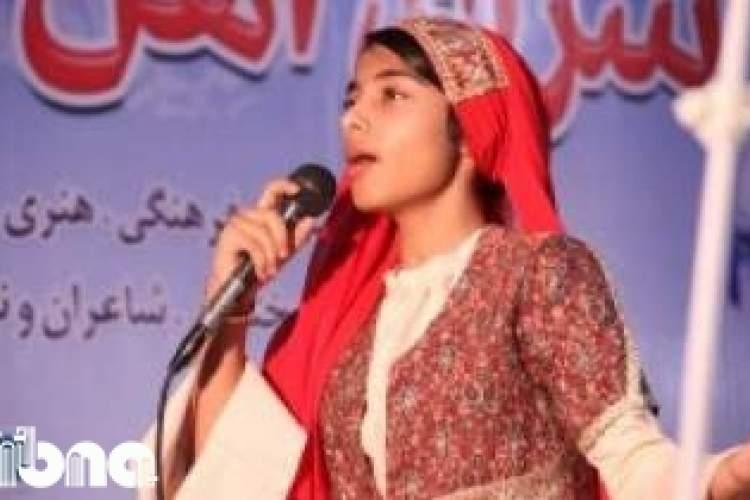 شاهنامه خوانان خوزستانی جوایز شاهنامه پژوهشی را درو کردند