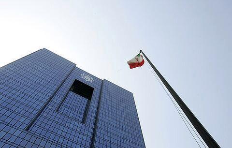 ابلاغ شیوه نامه اعطای مجوز اقامت پنج ساله به سرمایه گذاران خارجی