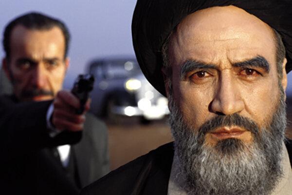 آخرین شرایط بانو قدس ایران و فرزند صبح