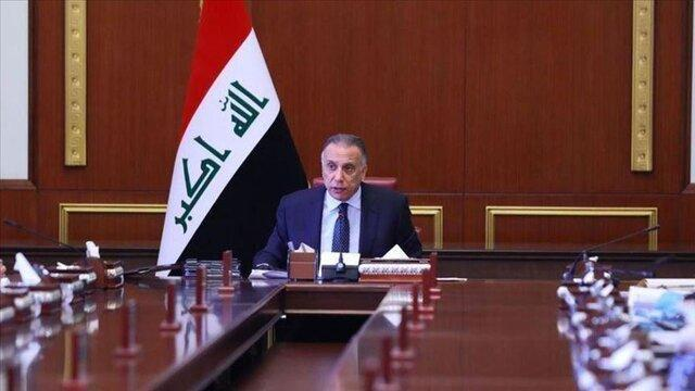 الکاظمی اسامی نامزدهای وزارتخانه های خالی را تکمیل کرده است