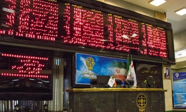 افت 794 واحدی شاخص بورس تهران، 21 هزار میلیارد تومان در بازار سرمایه معامله شد