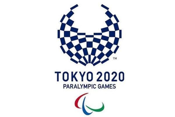 شروع تمرینات پارالمپین های 7 رشته با حمایت اقتصادی کمیته پارالمپیک