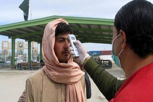 تعداد مبتلایان به کرونا در افغانستان به 29 هزار نفر نزدیک شد