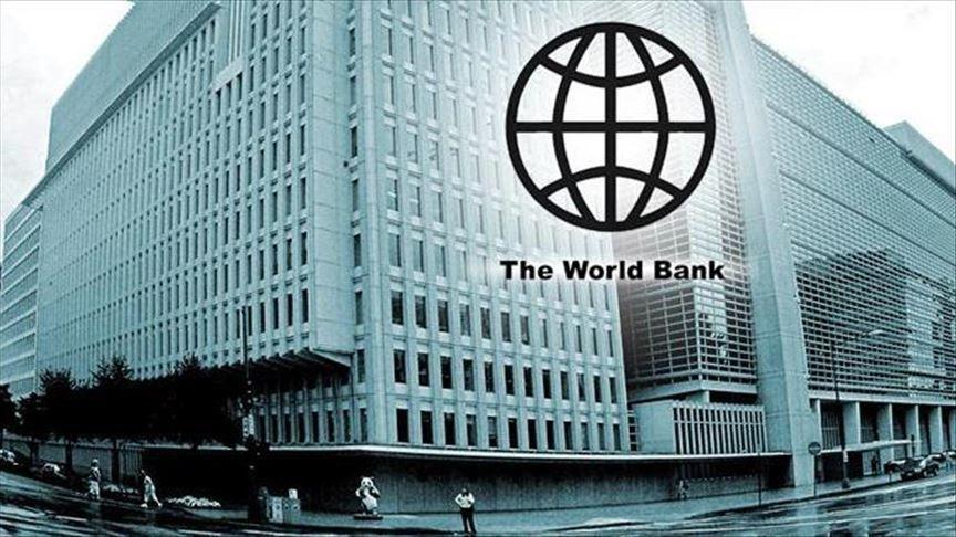 بانک جهانی به ایران وام داد ، مجوز آمریکا برای پرداخت وام 50 میلیون دلاری به ایران