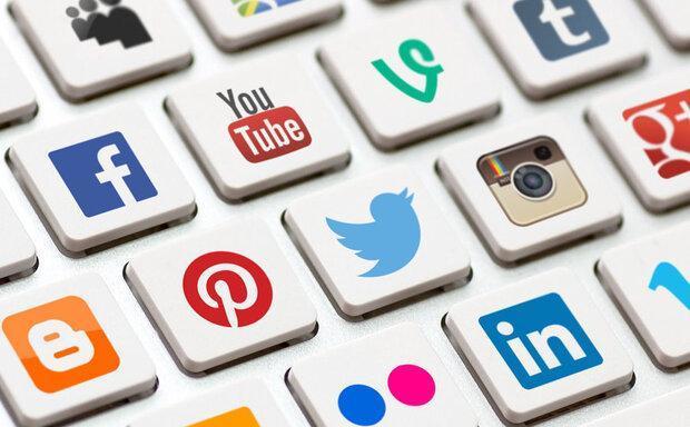 ترکیه شبکه های اجتماعی خارجی را قانونمند می نماید