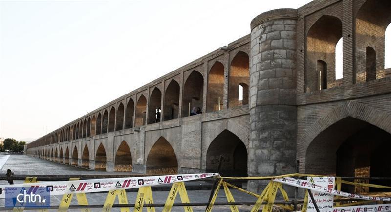 محدودیت تردد در طبقات زیرین سی و سه پل اصفهان