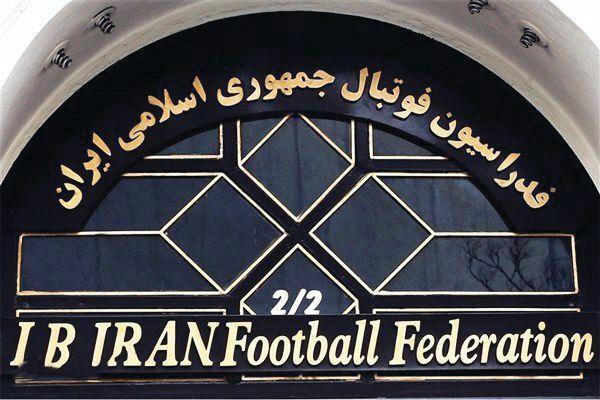 آنالیز شرایط فدراسیون فوتبال و انتخاباتش در نشست وزیر با مجلسی ها