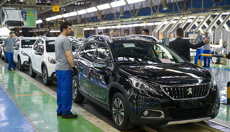 روش قیمت گذاری خودروهای جدید در کلینیک تجاری