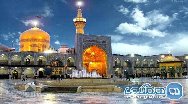 اعلام ثبت زیارت رضوی در فهرست میراث معنوی ملی ایران
