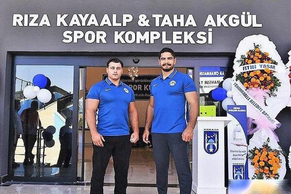 احداث مجموعه مجهز ورزشی به نام دو ستاره کشتی ترکیه