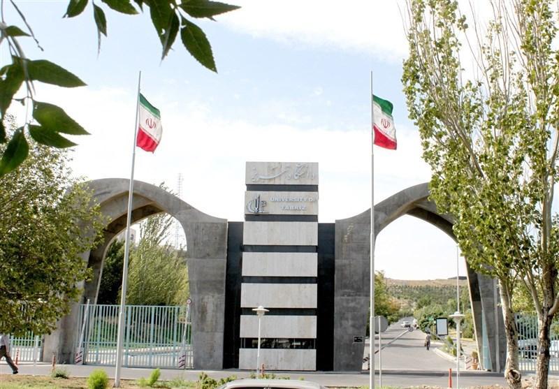 عضو هیئت علمی دانشگاه تبریز به عنوان پژوهشگر جوان انتخاب شد