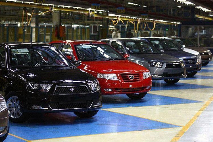ماجرای عرضه خودرو در بورس کالا چیست؟