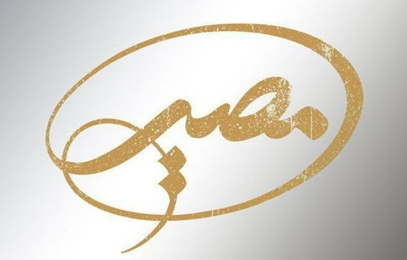 مصیر بانوی اندیشمند مسلمان در شبکه چهار