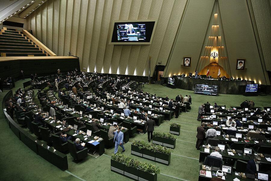 مخالفت نمایندگان مجلس با یک فوریت طرح تشکیل وزارت امور روستا