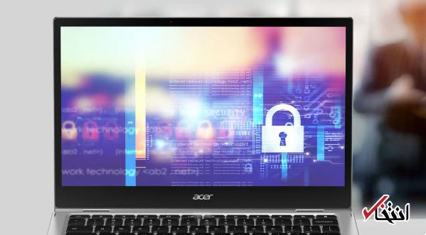 امنیت ویژه در لپ تاپ تجاری ایسر