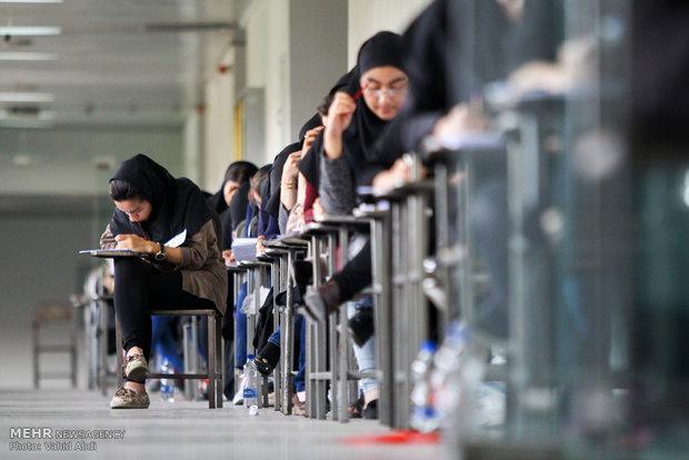 30 آبان آخرین مهلت ثبت نام تکمیل ظرفیت پیغام نور و غیرانتفاعی ها