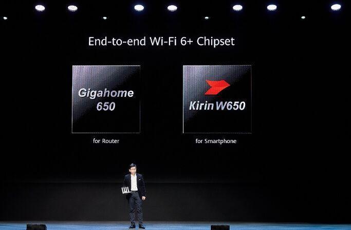 رونمایی هوآوی از اولین تراشه&zwnjهای Wi-Fi 6