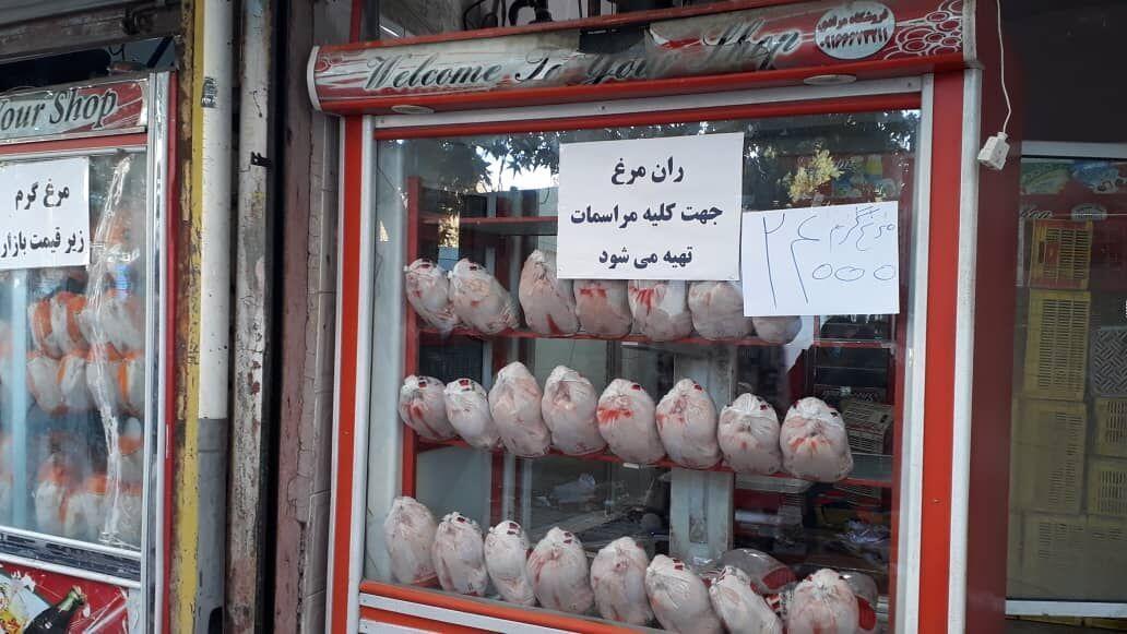 خبرنگاران قیمت مرغ در چهارمحال و بختیاری &zwnjنرخ واحدی دارد