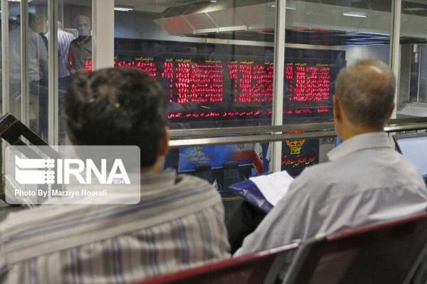 خبرنگاران هفت هزار و 781 میلیون سهم در بورس فارس معامله شد