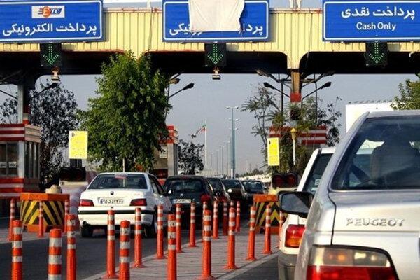 نرخ عوارضی آزادراه تهران-شمال 30 هزار تومان و تهران-کرج 6000 تومان شد، اعلام نرخ جدید عوارض آزادراه ها