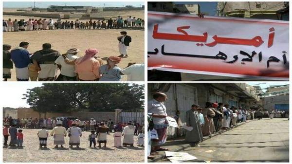 تظاهرات یمنی ها علیه تصمیم آمریکا درباره انصارالله