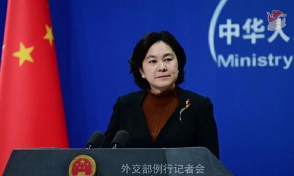 چین: آمریکا باید با لغو همه تحریم ها علیه ایران، به برجام بازگردد