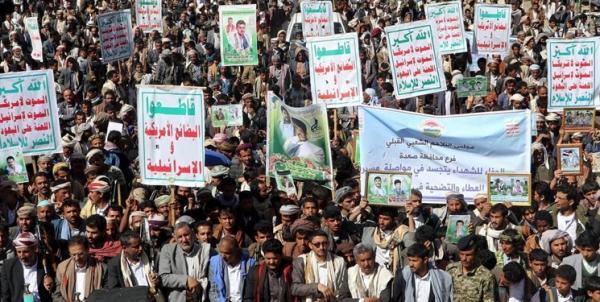اعتراض 260 سازمان به اقدام آمریکا علیه جنبش انصارالله