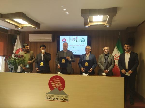 خبرنگاران گذر معدن در منطقه 6 تهران ایجاد می شود